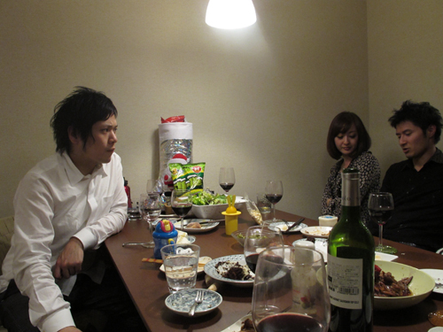 Blog_party