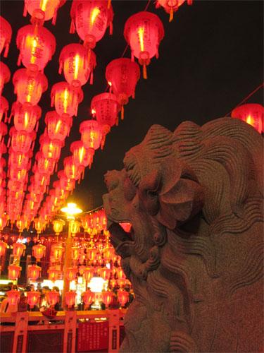 Taipeiblog13