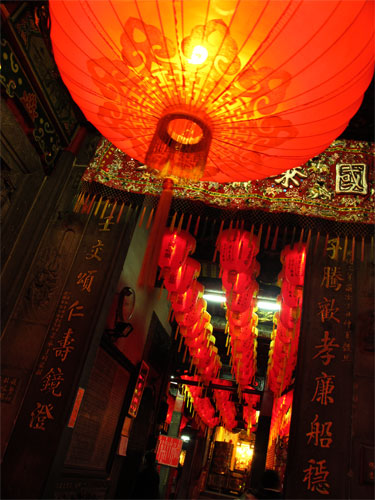 Taipeiblog15